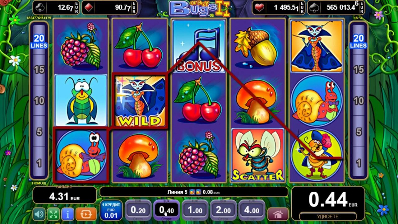 Видове игри в казино открытие казино куликово