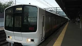 【福工大前・811系・813系・快速】811系PM3+813系RM1113快速門司港行発車シーン