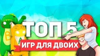 видео Лучшие мини игры и аркады! [Стр. 17]