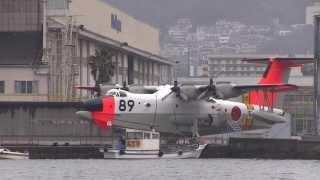 M140227 海上自衛隊 救難飛行艇US-1A 89号機 帰投