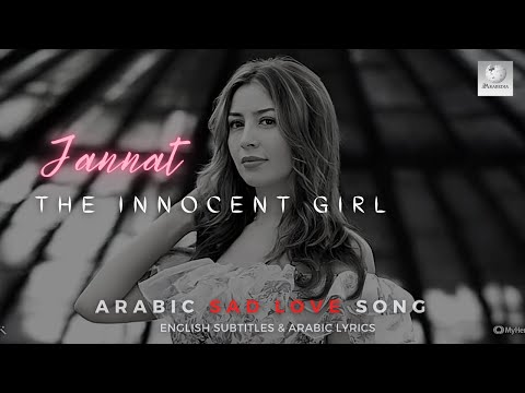 Jannat | The innocent girl - El Tefla El Baree'a | Sad Love Song