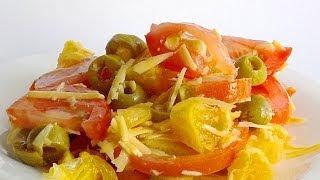 Салат с Помидором и Апельсином кулинарный видео рецепт