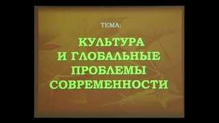 Культурология. Лекция 7(, 2013-04-02T23:24:36.000Z)