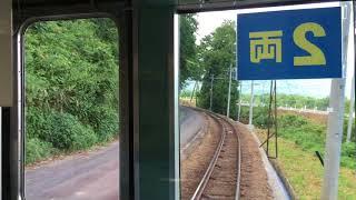 えちぜん鉄道比島駅を通過する前面車窓
