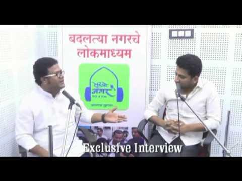 Dr. Sujay Radhakrishna Vikhe Patil Interview by Kiran Kale on 90.4 FM Radio Nagar