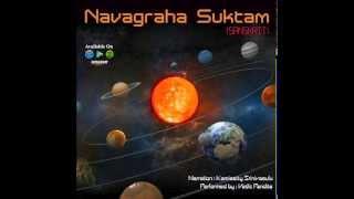 Sri Suktam - Kamisetty Srinivasulu (Sanskrit)