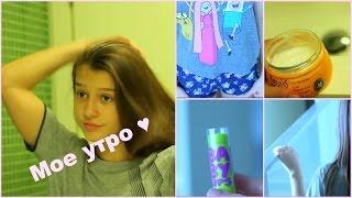 Мое летнее утро♥ stefania morozova