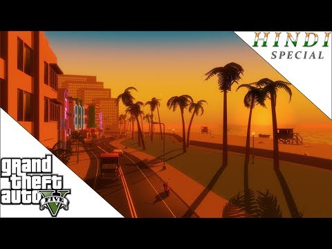 GTA 5 VISITING VICE CITY HINDI