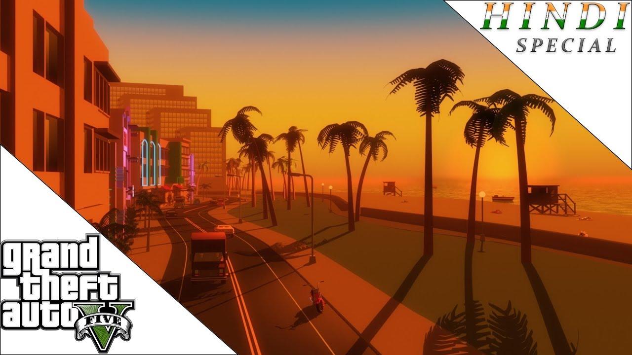 GTA 5 VISITING VICE CITY HINDI #1