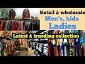 Export hut |Adidas|Puma|Reebok|Nike|retail|wholesale|Men's, ladies, kids wear & accessories, branded