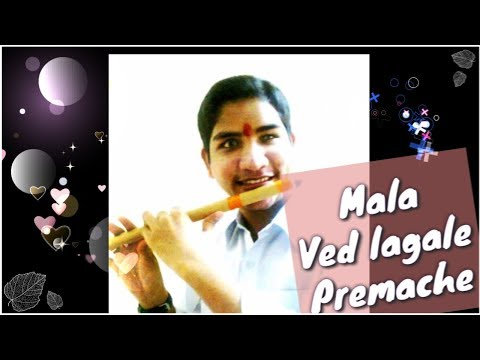 Mala ved lagale on flute