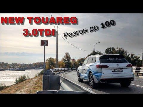 Новый Volkswagen Touareg 2019 какой он на дороге?VLGavto