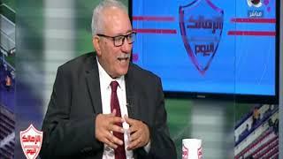 الزمالك اليوم |احمد عبد الحليم : لازم اللاعيبه تبقي واثقة في نفسها وان ربنا هيكرمها في مباراة النجم
