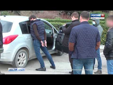 Сотрудники ФСБ в Крыму задержали мошенника с Украины