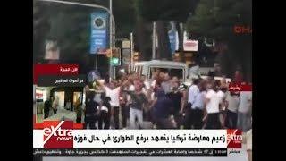 غرفة الأخبار| زعيم معارضة تركيا يتعهد برفع الطوارئ في حال فوزه