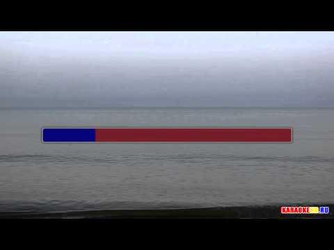 Гадалка - Шуфутинский Михаил караоке онлайн петь hd