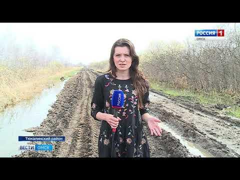 Топит Тюкалинский район