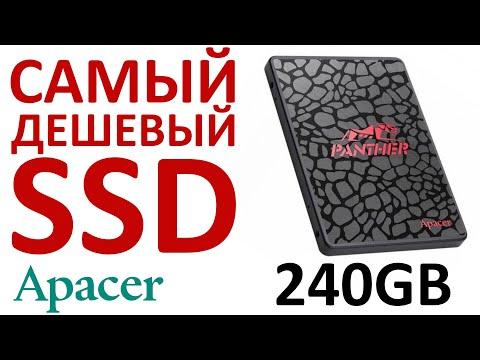 SSD Apacer AS350 PANTHER 240Gb AP240GAS350-1 обзор