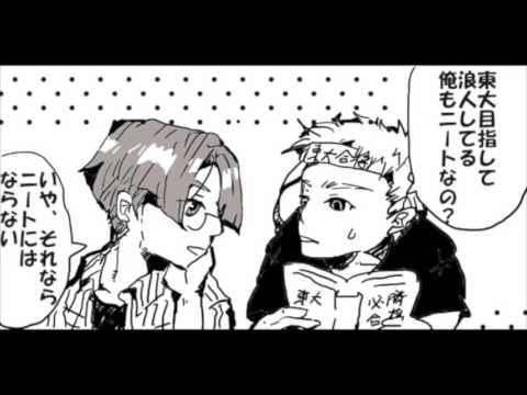 【漫画】2chの笑えるコピペを漫画にしてみたwwww 2ch manga comics