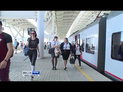 На 90% дешевле обойдутся билеты на поезд до Сочи с пересадкой
