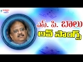 Valentines Day Special - S P Balasubramaniam Telugu Hit Love Songs - Volga Videos