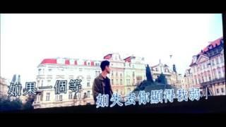 林奕匡 - 有人共鳴 (翻唱)