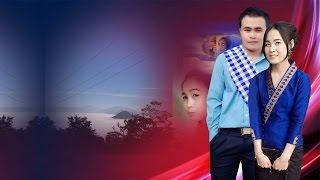 ຮັກພຽງນາງ Huk phieng narng รักเพียงนาง
