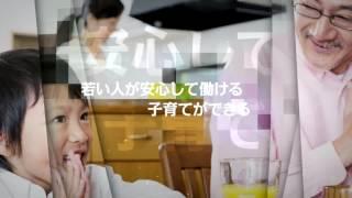 2017 冨岡勉君を励ます会