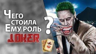 Настоящая причина СМЕРТИ лучшего Джокера ? Хит Леджер R.I.P