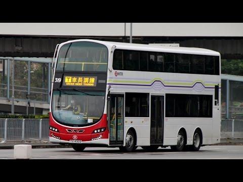 Hong Kong Bus MTR 319 @ K76 港鐵巴士 Volvo B9TL 天逸邨 - 天水圍站 - YouTube