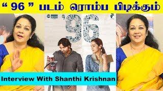 Interview With Shanthi Krishnan