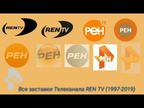 Все заставки РЕН-ТВ 1997-2019