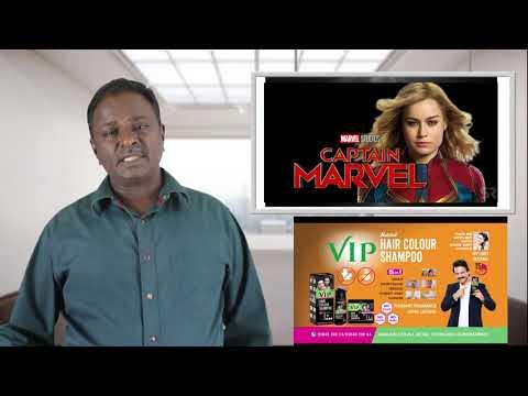 Captain Marvel Review - Tamil Talkies