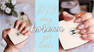 DIY Easy Nude & Gold Korean Nail Art | 네일 아트 |