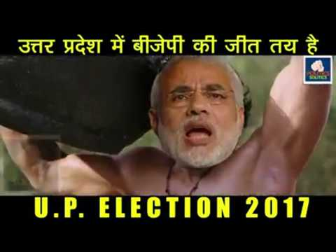 UP Election 2017 Video Of Narendra Modi As...
