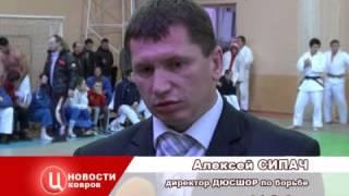 Kovrov TVC 031212  спорт  дзюдо