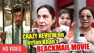 Blackmail Movie Public Review | Irrfan Khan Get Well Soon... | CRAY REVIEW