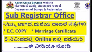 Site, House Properties Documents Check and download online in kannada
