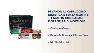 Video: Linea Vita Tisanoreica Style 50 g Frollini ipocalorici al gusto vaniglia
