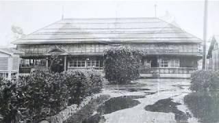 台湾・吉野村の風景【戦前絵葉書コレクション】