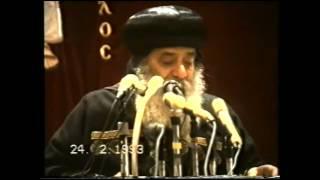 7- الصلاة والتوبة 24 02 1993 عظات يوم الأربعاء البابا شنودة الثالث