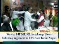 Watch: BJP MP, MLA exchange blows following argument in UP's Sant Kabir Nagar - Uttar Pradesh News