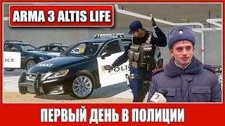 ДПС и ППС! ARMA 3. Первый день в полиции! Сервер GENESIS