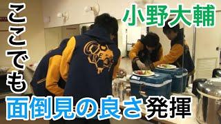 朝ご飯を一緒に準備する小野大輔と鈴村健一「わあ〜お♡」 小野大輔 検索動画 44