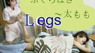 【ASMR】34歳女性/脚のリンパマッサージ【りらく屋】Lymphatic massage of Japanese Lady legs thumbnail