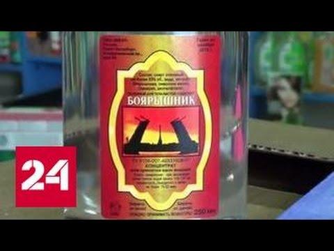 В Иркутске объявлен режим ЧС: смертельный Боярышник разливали в подпольном цехе