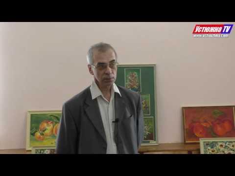 Выставка главного врача Вашкинской ЦРБ, художника Александра Капарулина в Устюжне