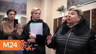 'Спорная территория': не по сценарию 'Драматурга' - Москва 24