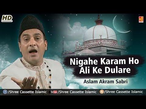 Best Islamic Qawwali - Nigahe Karam Ho Ali Ke Dulare   Aslam Akram Sabri   2016   Full HD Video Song