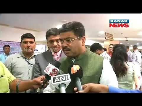 Union Dharmendra Pradhan Reaction on Ministers Conference 2018